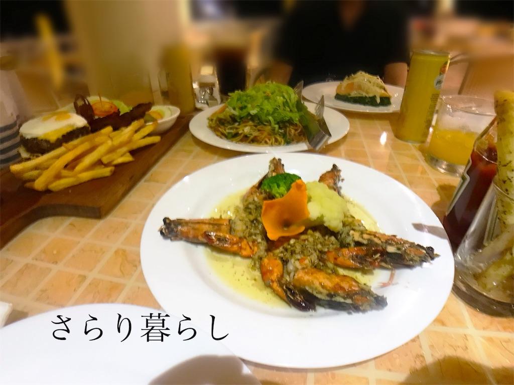 f:id:yuzushiohamachi:20190422212951j:image