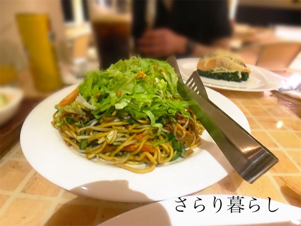 f:id:yuzushiohamachi:20190422213332j:image
