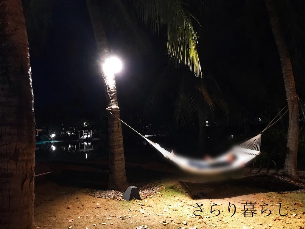 f:id:yuzushiohamachi:20190422214448j:image