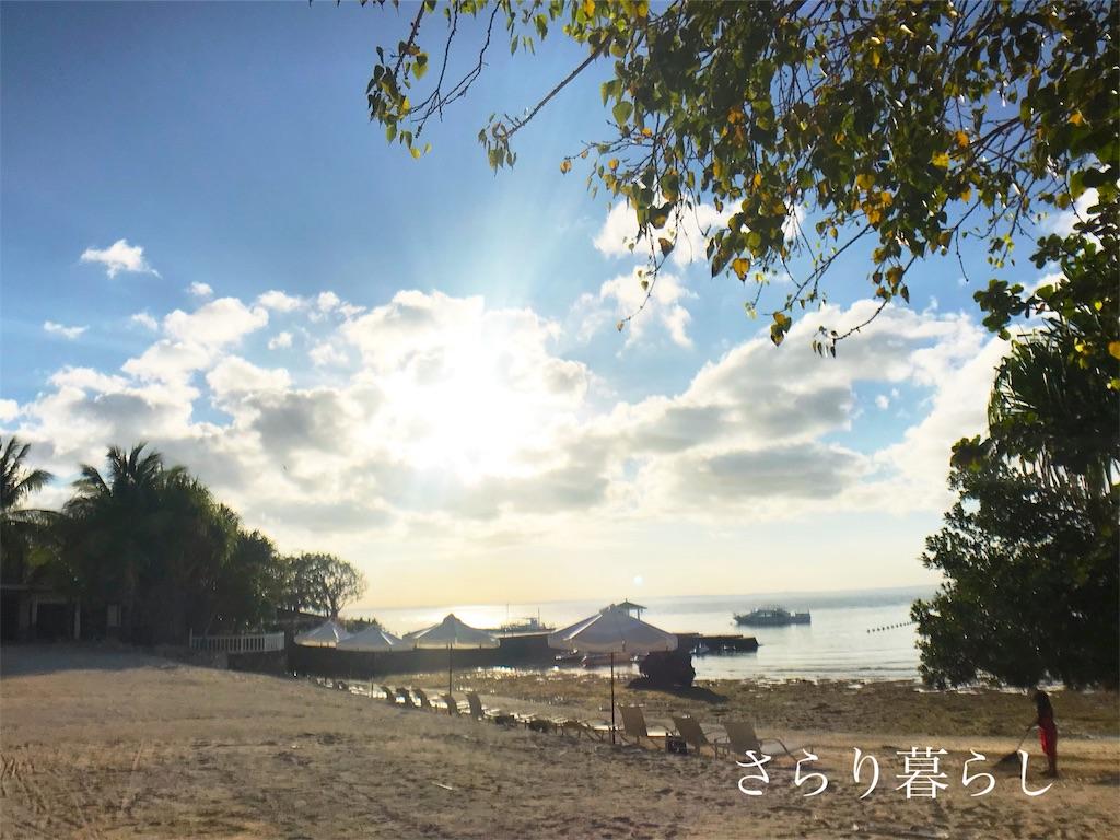 f:id:yuzushiohamachi:20190422233646j:image