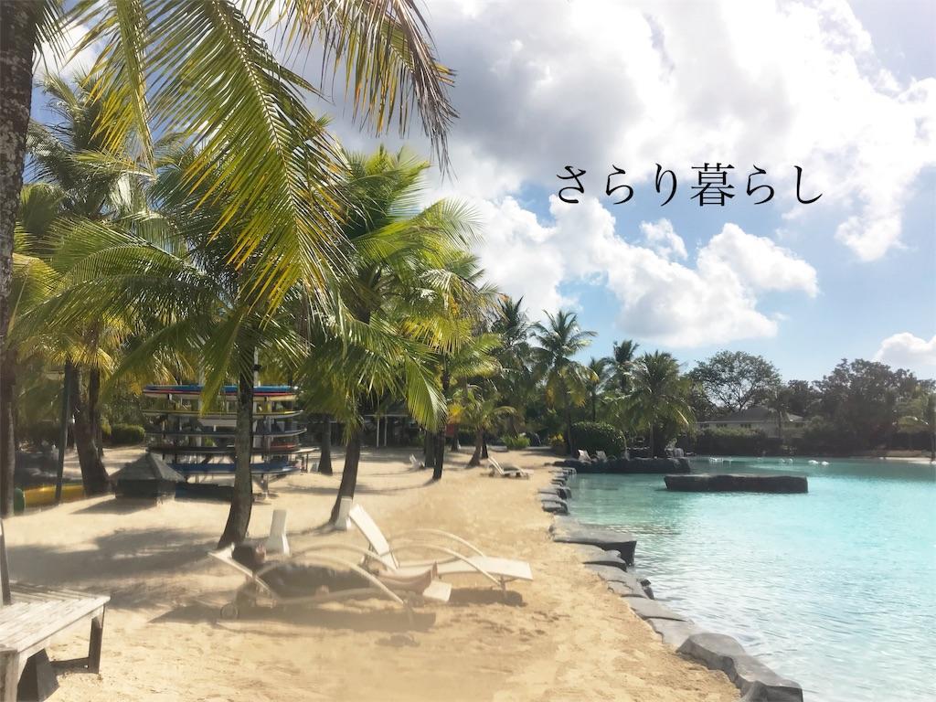 f:id:yuzushiohamachi:20190424084005j:image