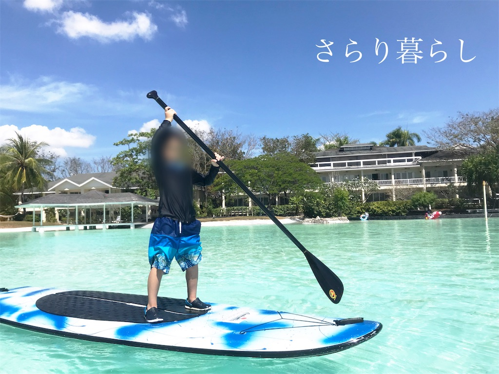 f:id:yuzushiohamachi:20190425225525j:image