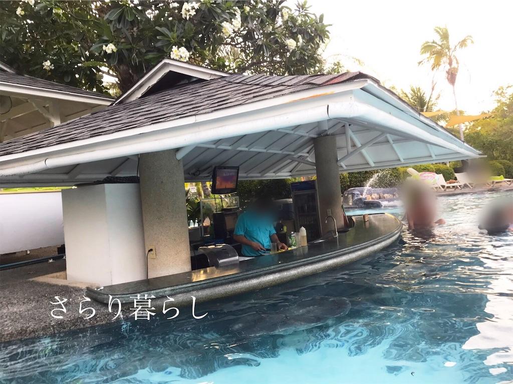 f:id:yuzushiohamachi:20190428223755j:image