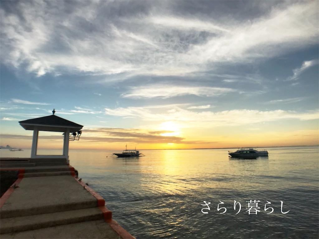 f:id:yuzushiohamachi:20190513163232j:image