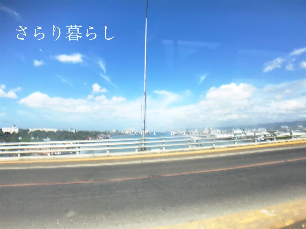 f:id:yuzushiohamachi:20190514232644j:image