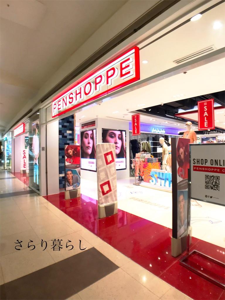 f:id:yuzushiohamachi:20190516230134j:image
