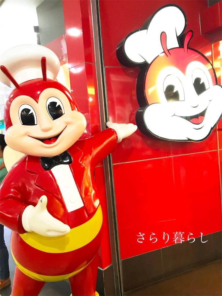 f:id:yuzushiohamachi:20190517001133j:image