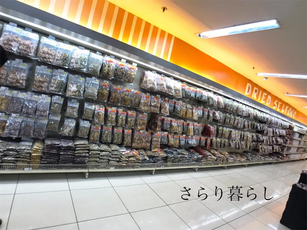 f:id:yuzushiohamachi:20190519094240j:image