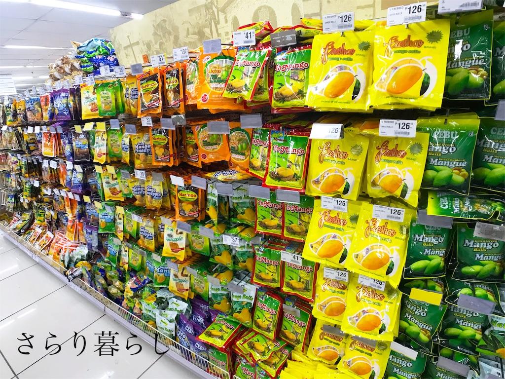 f:id:yuzushiohamachi:20190519095121j:image