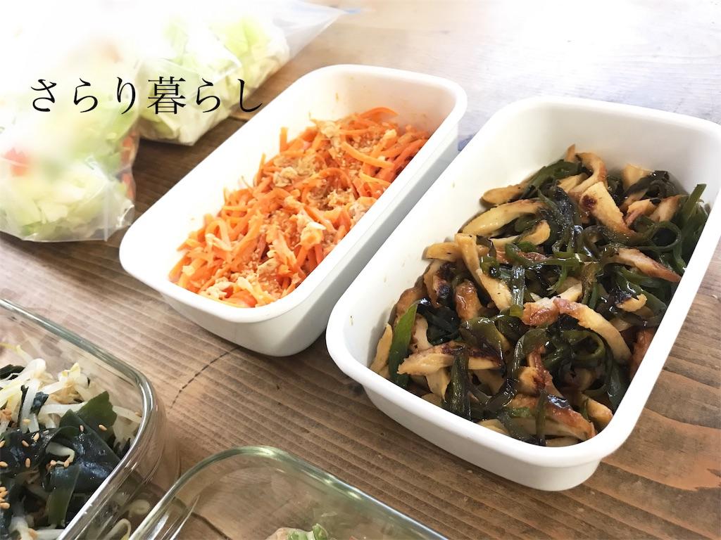 f:id:yuzushiohamachi:20190610002452j:image