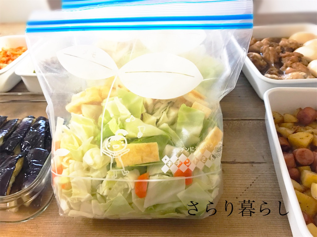 f:id:yuzushiohamachi:20190610003739j:image