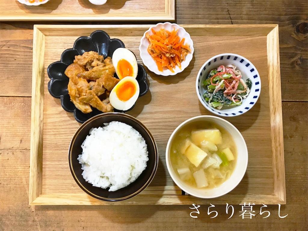 f:id:yuzushiohamachi:20190611205522j:image