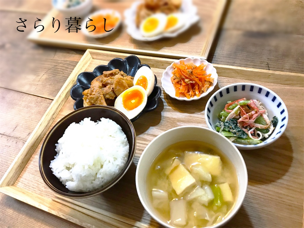 f:id:yuzushiohamachi:20190611211100j:image