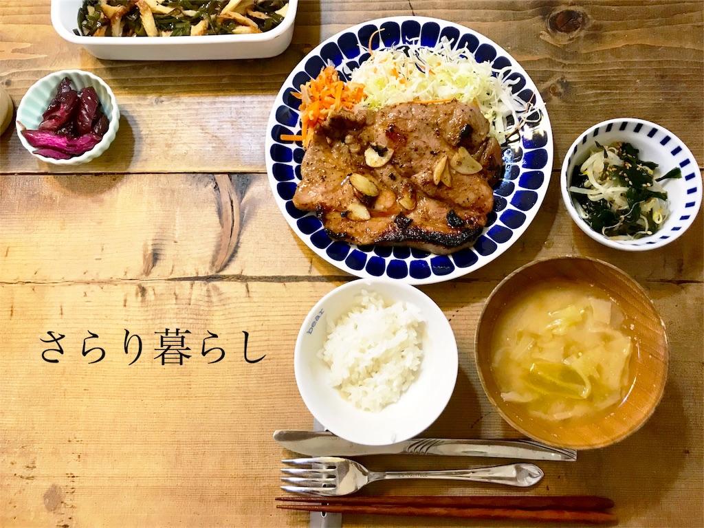 f:id:yuzushiohamachi:20190611211831j:image