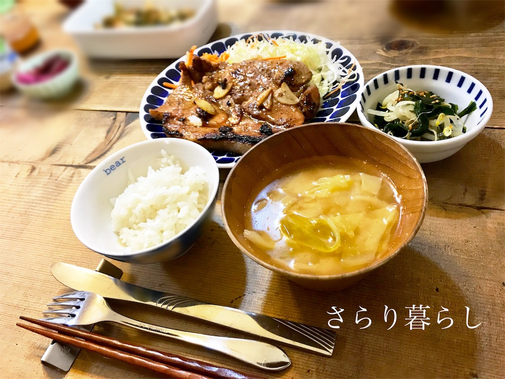 f:id:yuzushiohamachi:20190611220659j:image