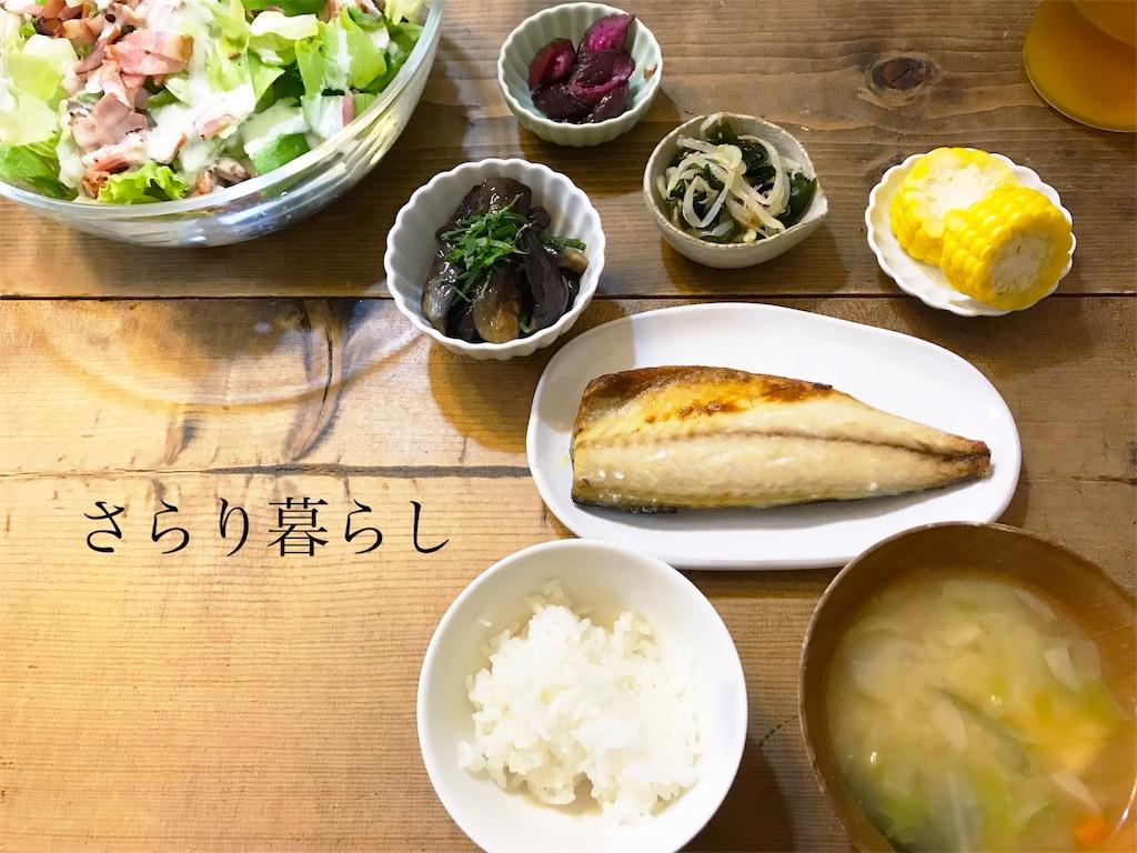 f:id:yuzushiohamachi:20190612201223j:image