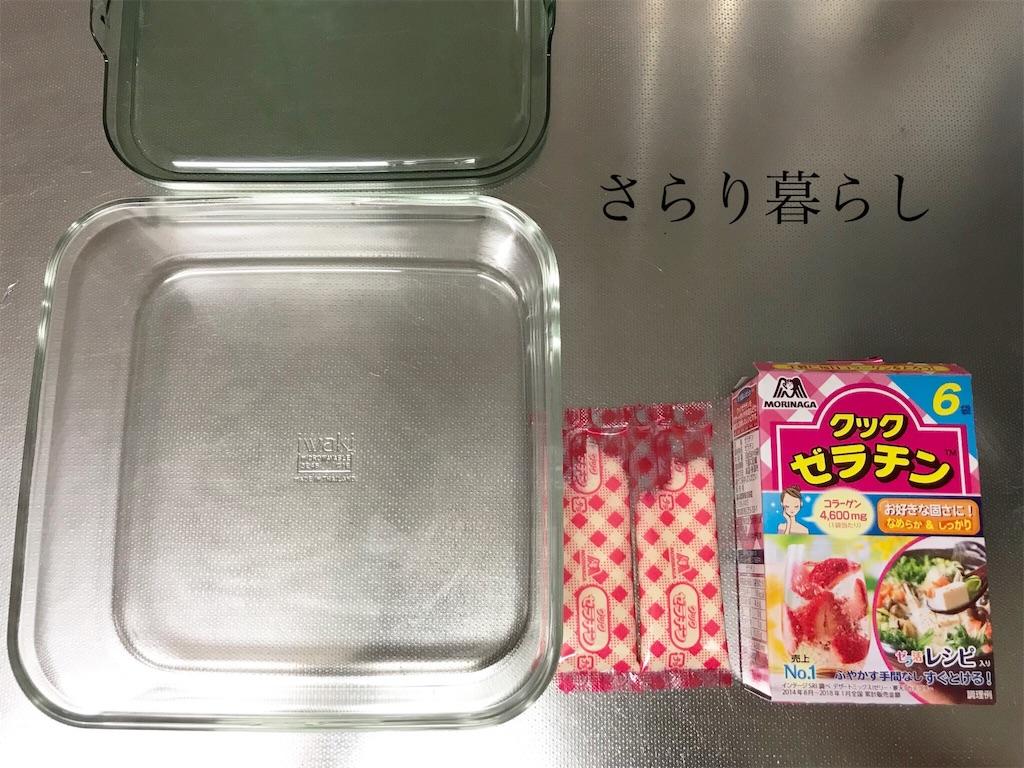 f:id:yuzushiohamachi:20190613001120j:image