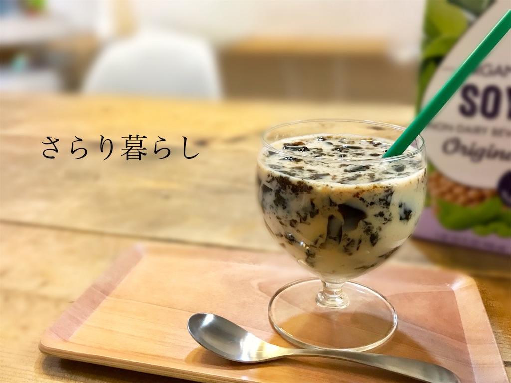 f:id:yuzushiohamachi:20190613004133j:image