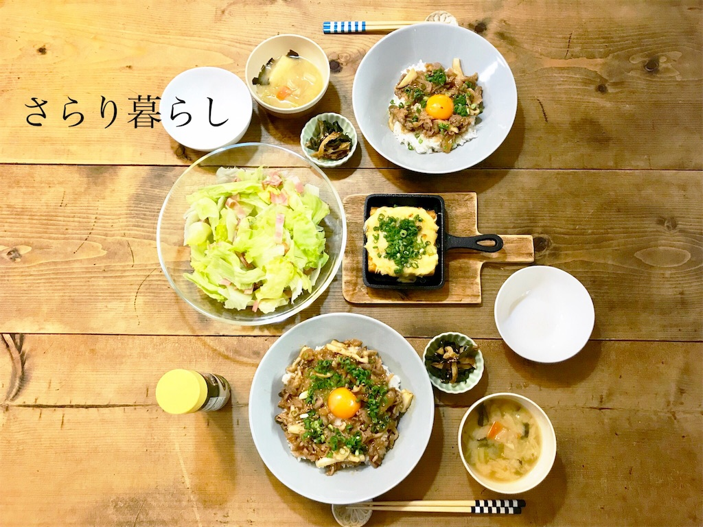 f:id:yuzushiohamachi:20190616120900j:image