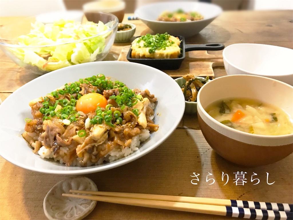 f:id:yuzushiohamachi:20190616121234j:image