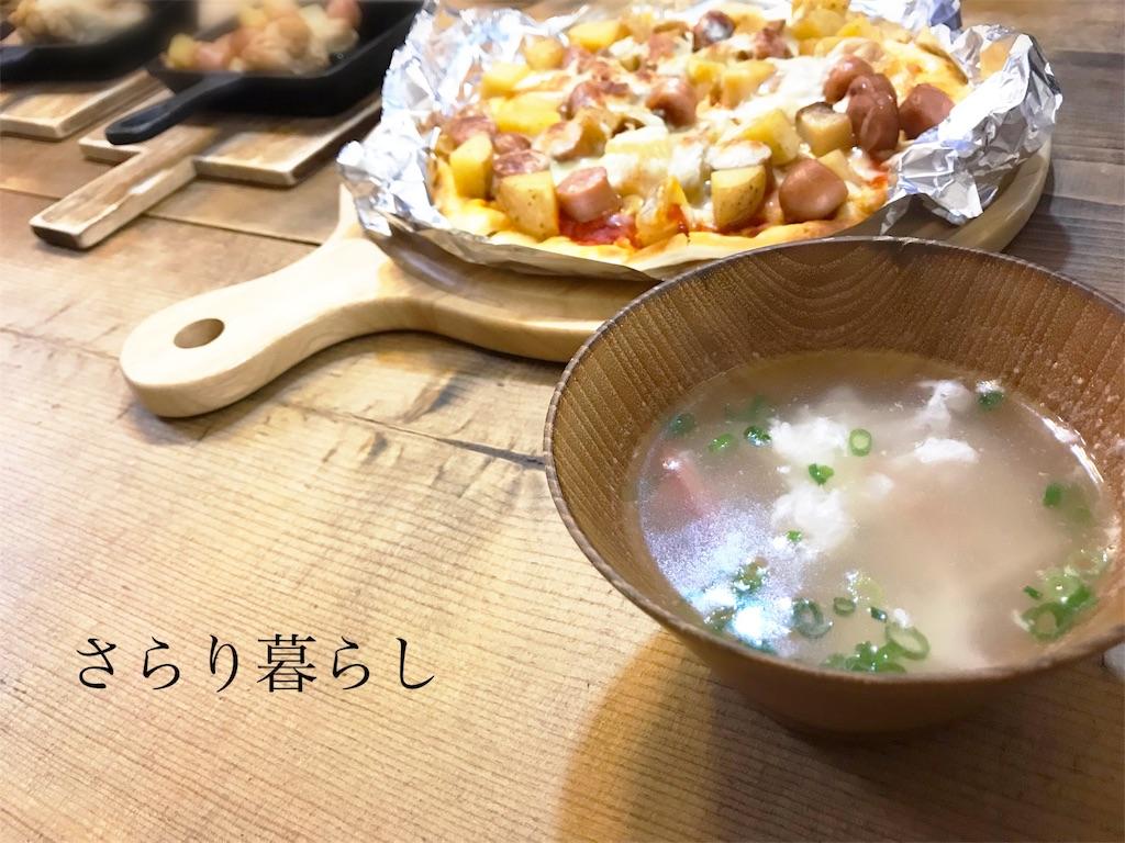 f:id:yuzushiohamachi:20190616122026j:image