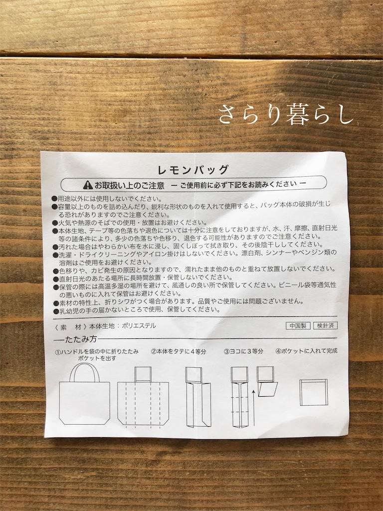 f:id:yuzushiohamachi:20190620144314j:image