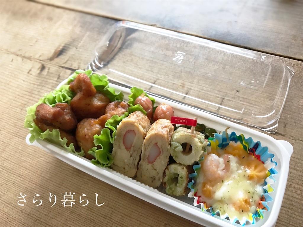 f:id:yuzushiohamachi:20190622133900j:image