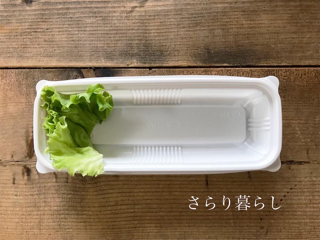 f:id:yuzushiohamachi:20190622134123j:image