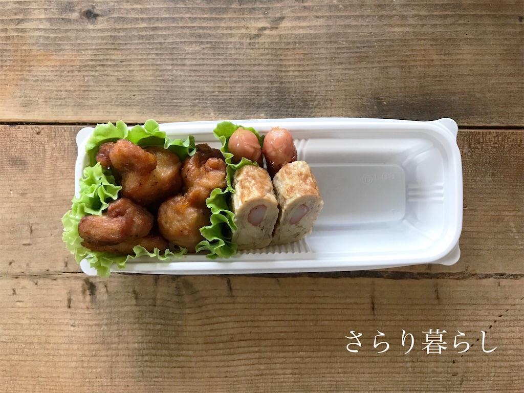 f:id:yuzushiohamachi:20190622134420j:image