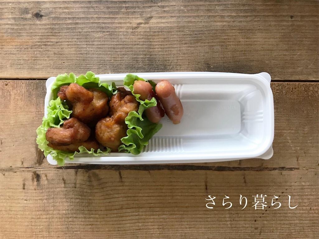 f:id:yuzushiohamachi:20190622134636j:image