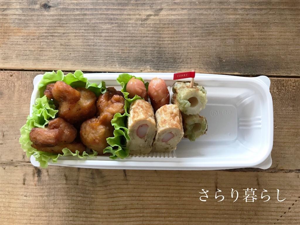 f:id:yuzushiohamachi:20190622134725j:image