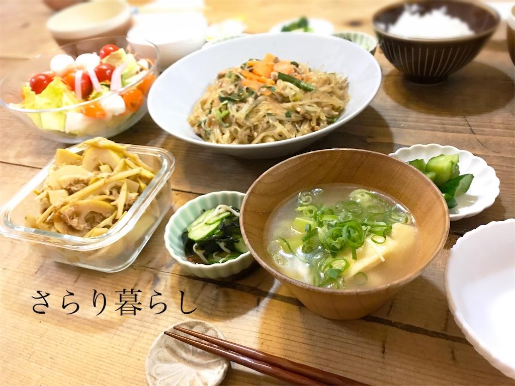 f:id:yuzushiohamachi:20190622145416j:image