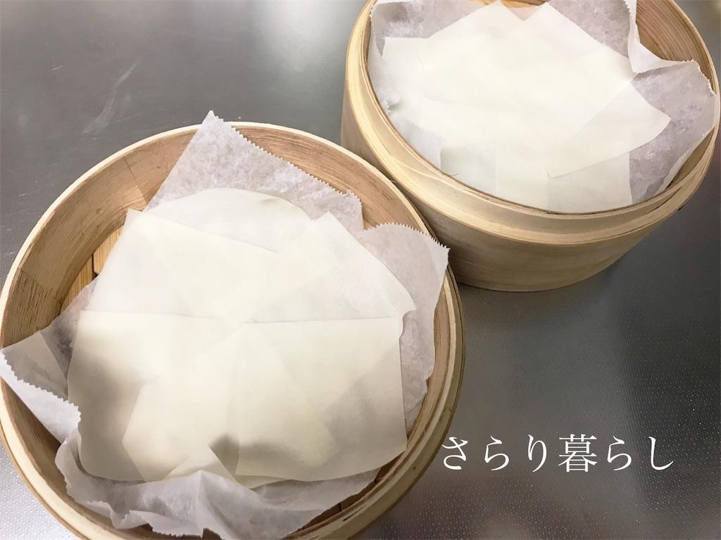f:id:yuzushiohamachi:20190622150230j:image