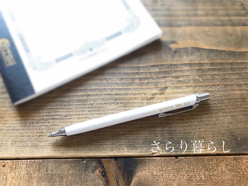 f:id:yuzushiohamachi:20190625225628j:image