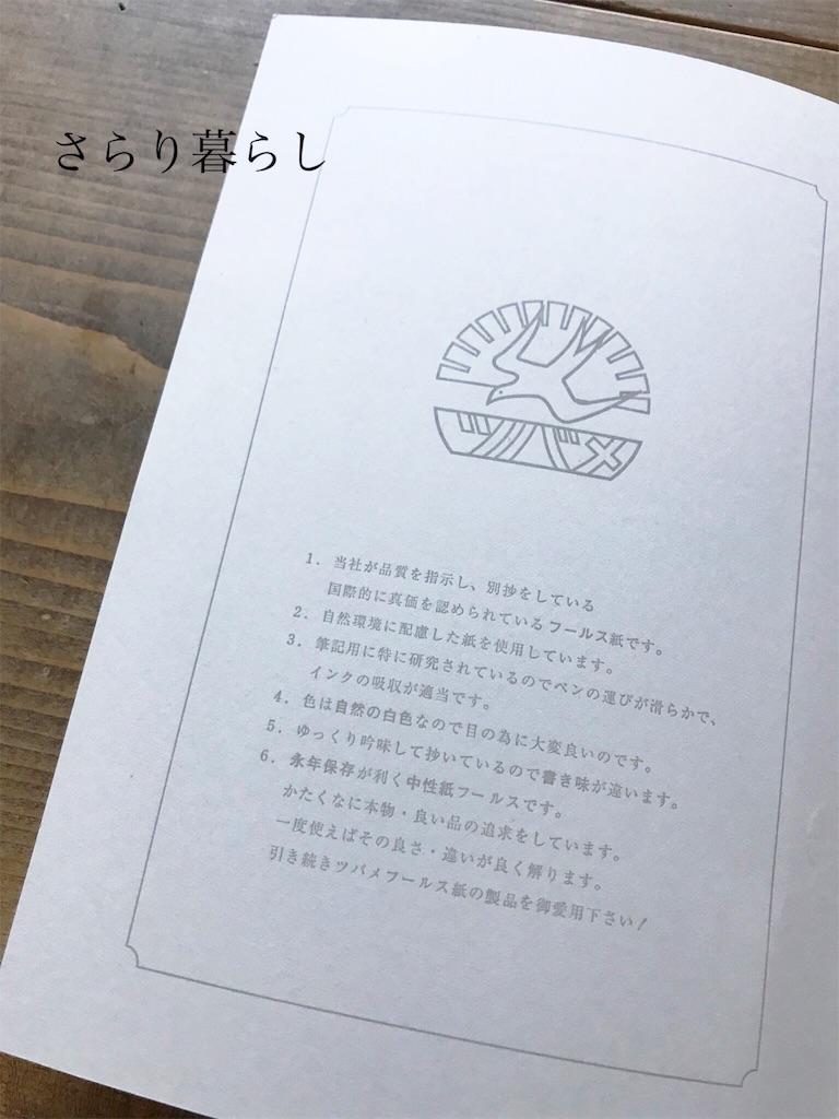 f:id:yuzushiohamachi:20190626002427j:image