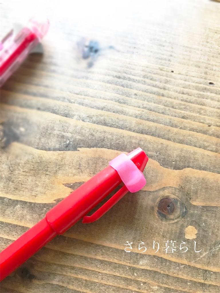 f:id:yuzushiohamachi:20190626005604j:image