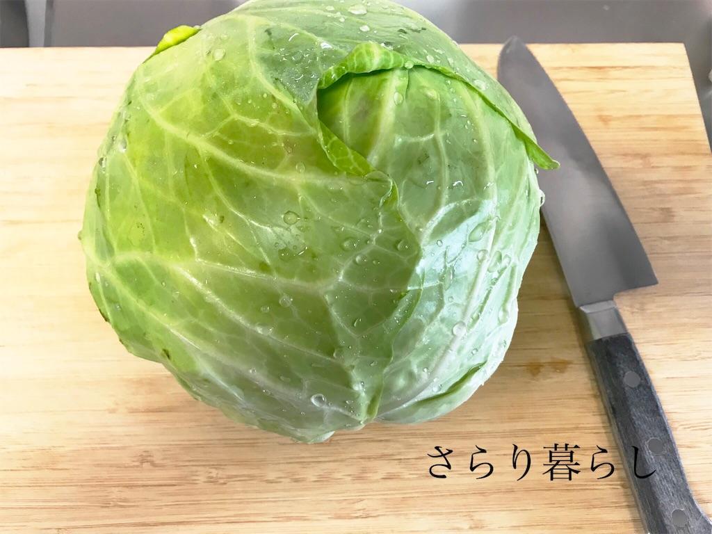 f:id:yuzushiohamachi:20190629205909j:image