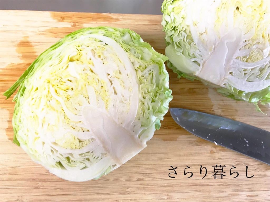 f:id:yuzushiohamachi:20190629210003j:image