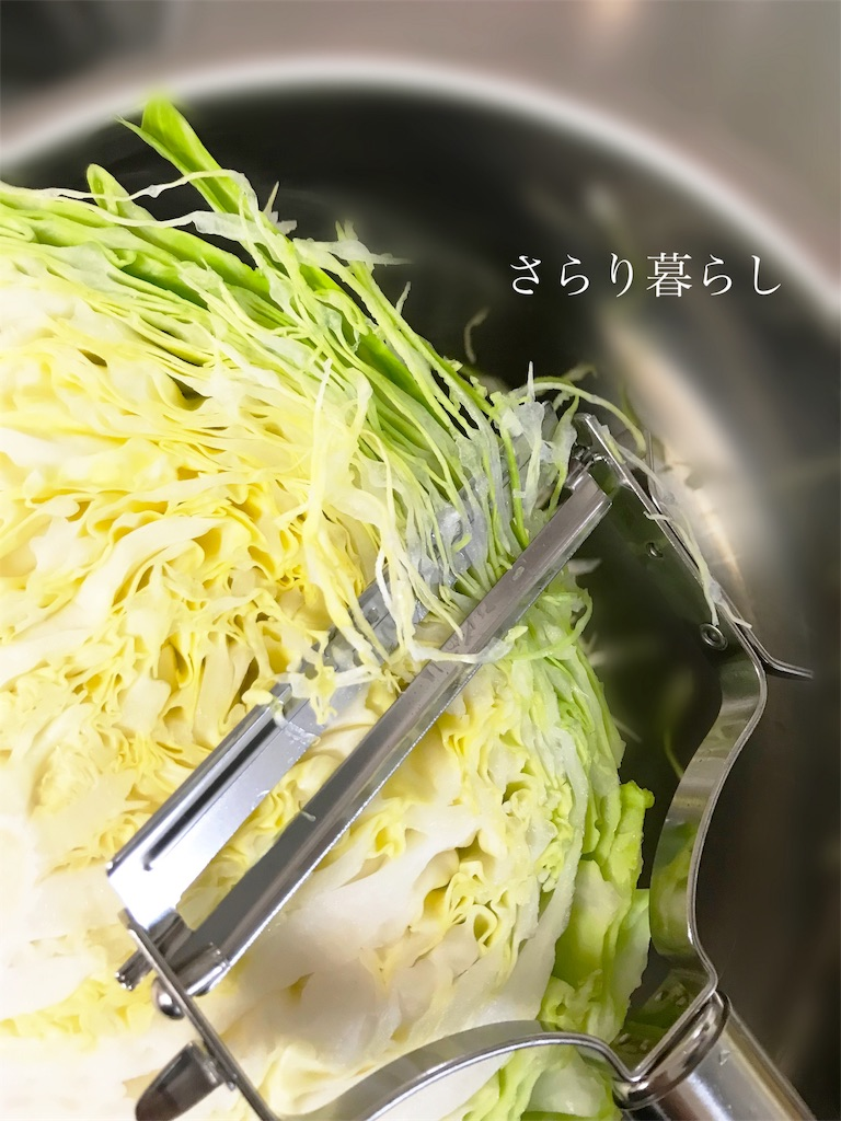 f:id:yuzushiohamachi:20190629210941j:image