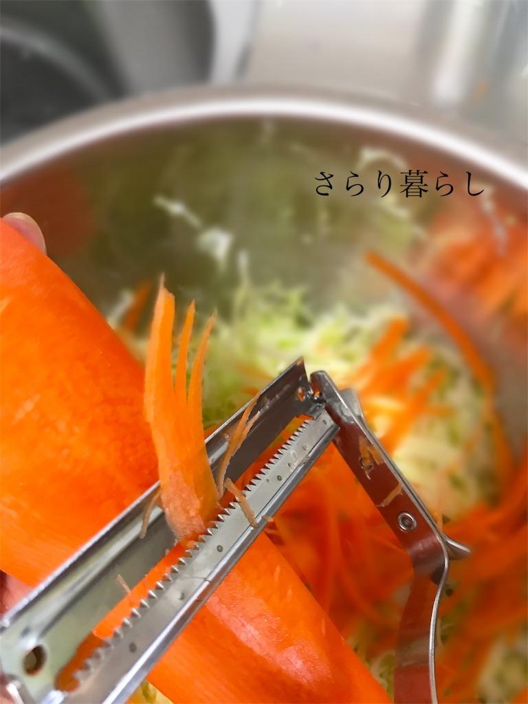 f:id:yuzushiohamachi:20190630060035j:image