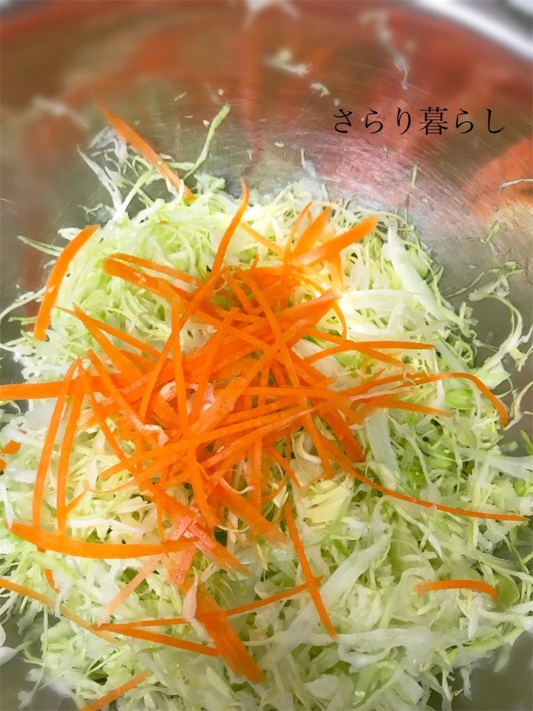 f:id:yuzushiohamachi:20190630060255j:image