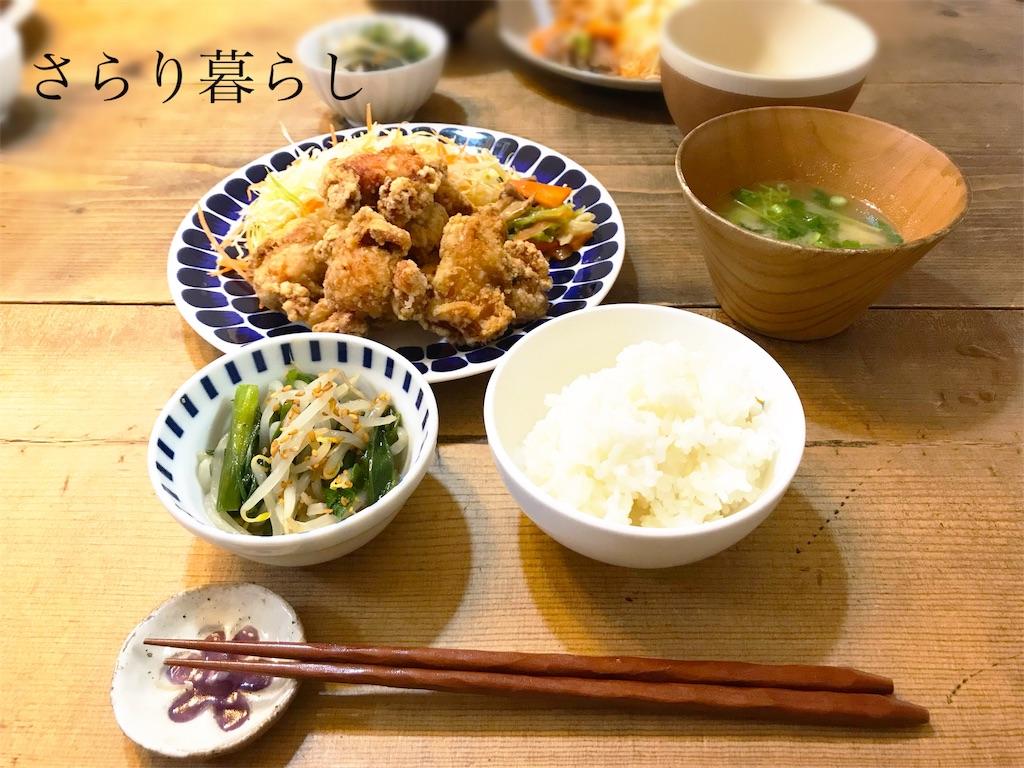 f:id:yuzushiohamachi:20190630061759j:image