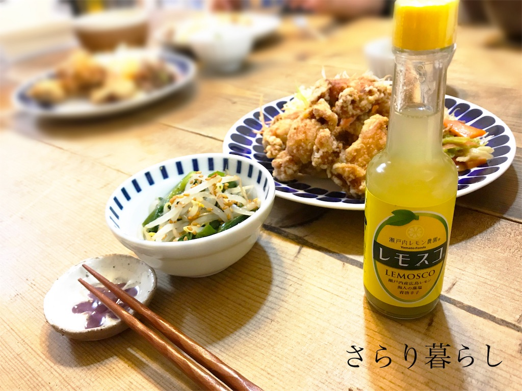 f:id:yuzushiohamachi:20190630062258j:image