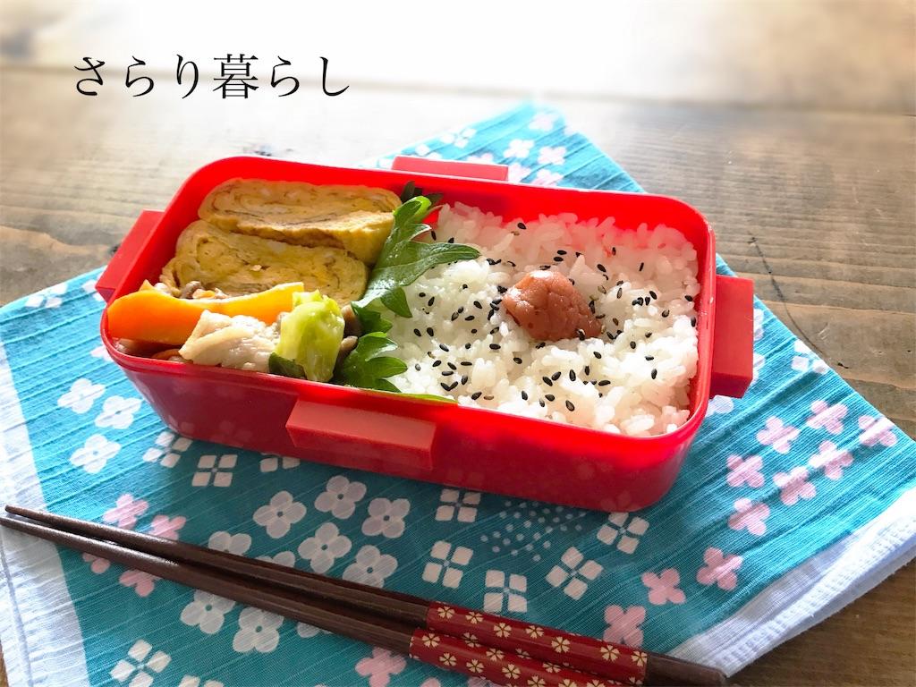 f:id:yuzushiohamachi:20190630065803j:image