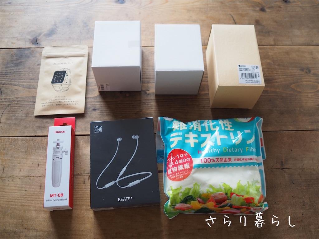 f:id:yuzushiohamachi:20201128202345j:image