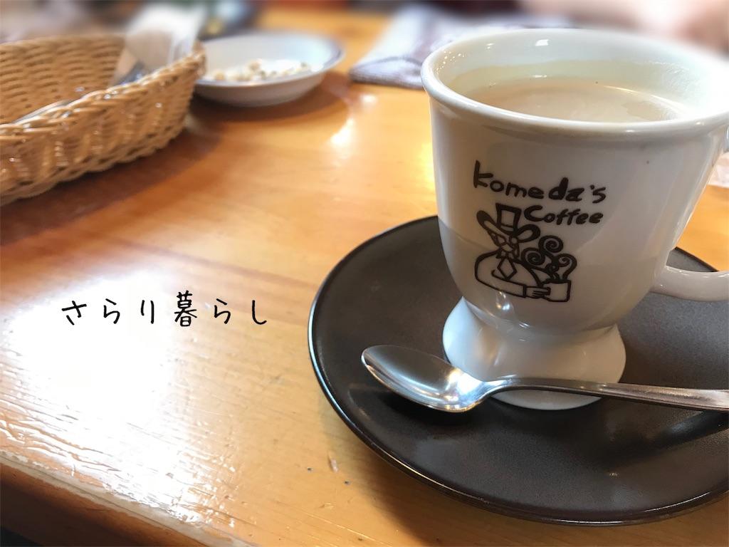 f:id:yuzushiohamachi:20201129193411j:image