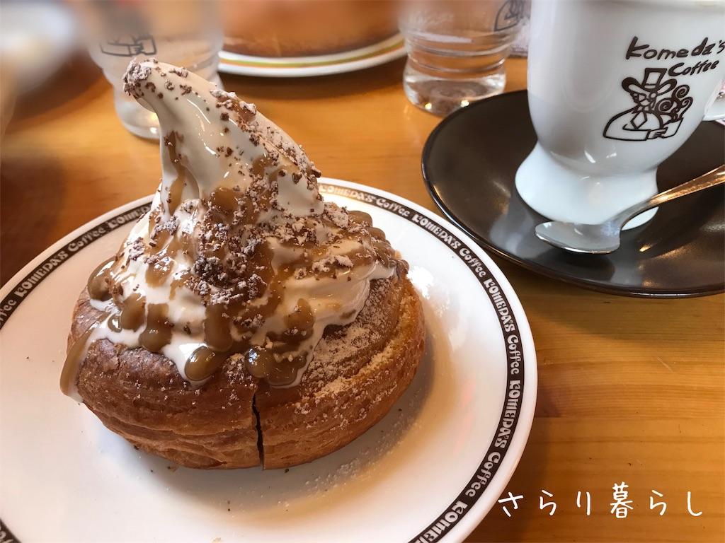f:id:yuzushiohamachi:20201129193822j:image