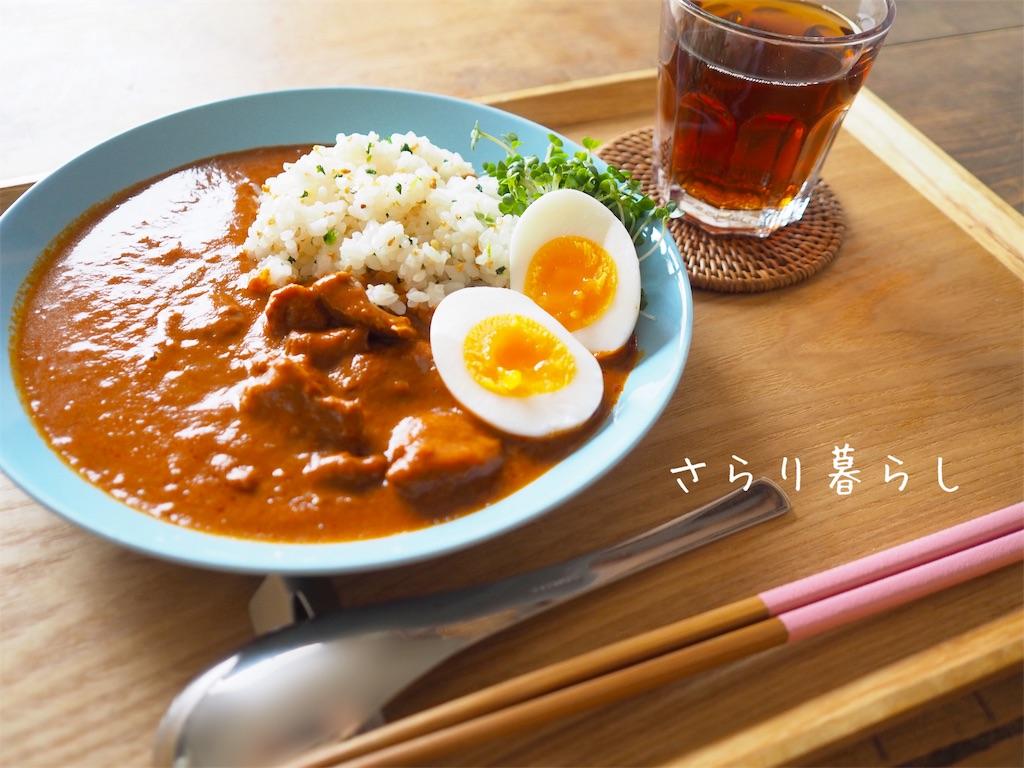 f:id:yuzushiohamachi:20201205104127j:image