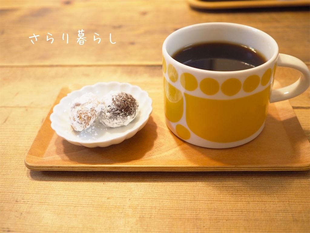 f:id:yuzushiohamachi:20201207154331j:image