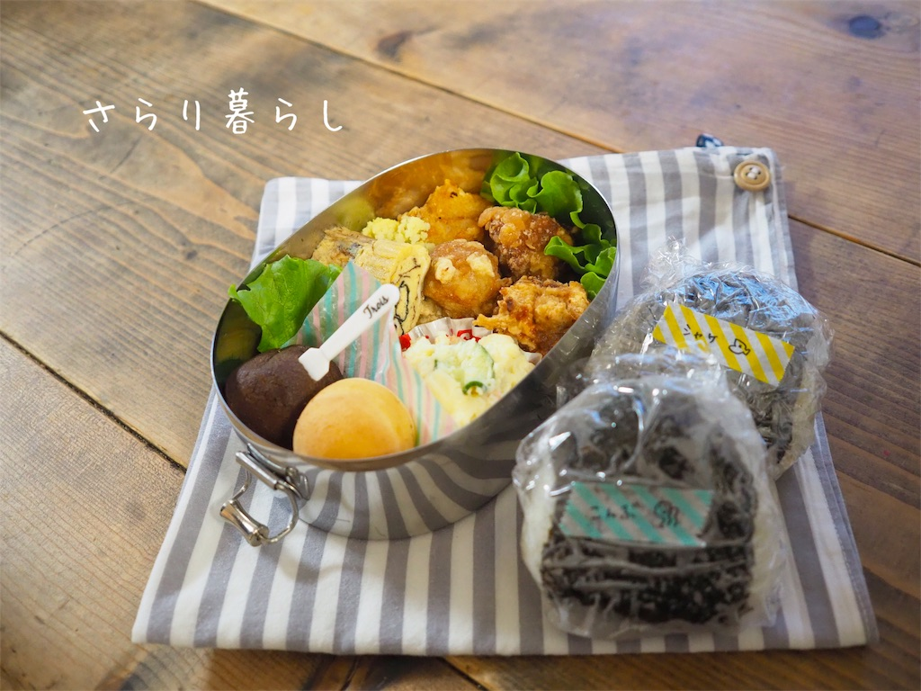 f:id:yuzushiohamachi:20201210231216j:image